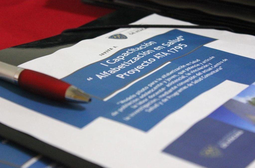 Con éxito se realizó Jornada de Capacitación sobre desarrollo de competencias en Alfabetización en Salud del Proyecto ATA 1795